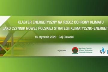 Konferencja Energetycznego Klastra Oławskiego